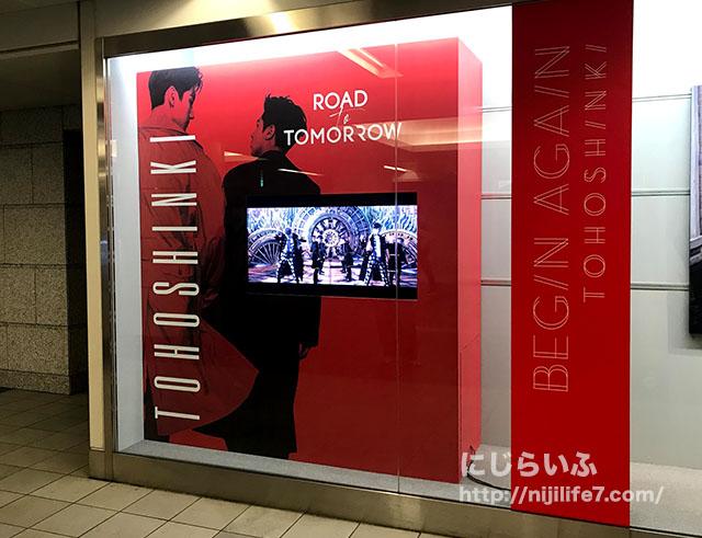 東方神起2018展示