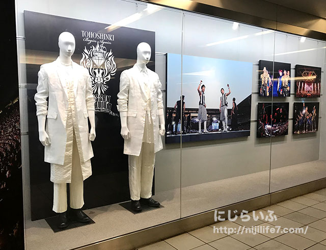 東方神起2018東京駅付近の展示イベント