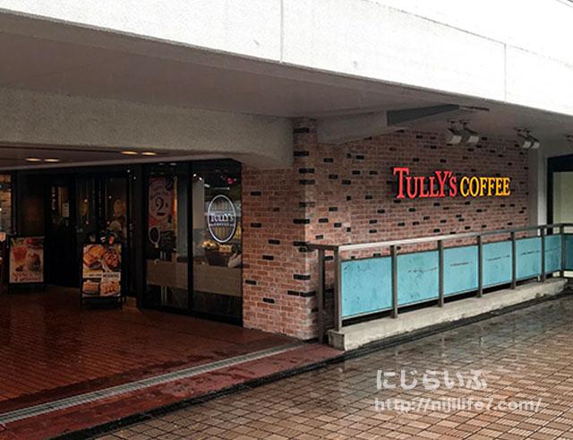 田町駅の待ち合わせカフェ
