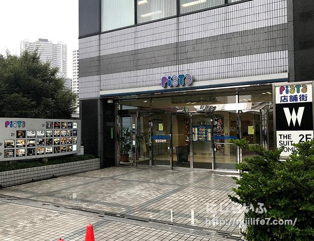 田町(三田)オススメ待ち合わせスポット