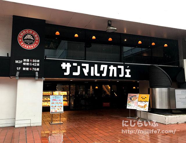 三田駅周辺の待ち合わせ場所