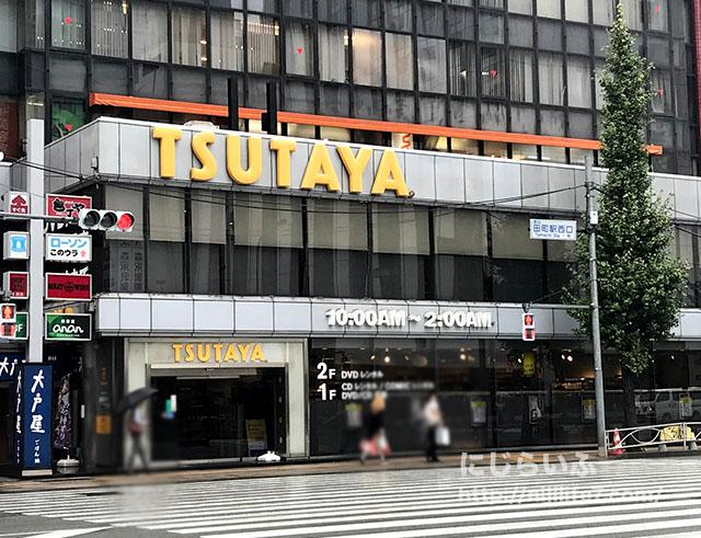 三田駅の待ち合わせスポット