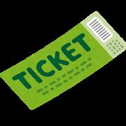 フェルメール展2018東京チケットの購入方法