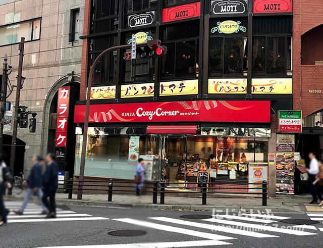 赤坂駅の待ち合わせ場所・カフェ