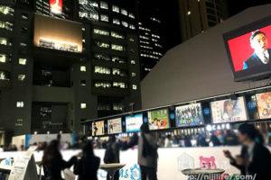 赤坂サカス・スケートに行った感想