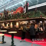 六本木ヒルズ・クリスマスマーケットの感想