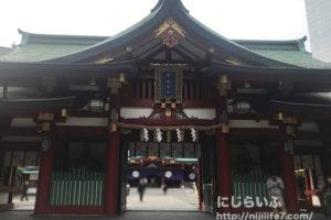 日枝神社・初詣の混雑(混み具合)は?