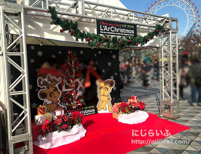 ラルクリスマス東京ドームに行って来た