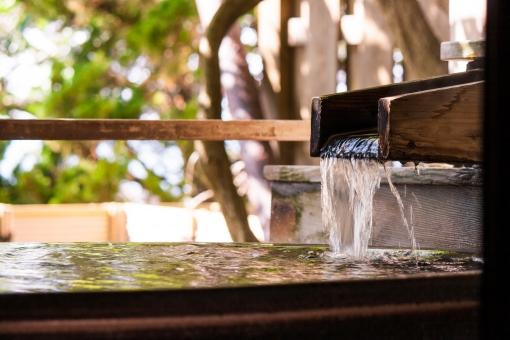 空庭温泉の駐車場情報