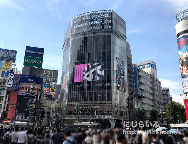 渋谷ツタヤビル待ちあわせ_スタバ