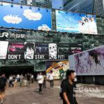 【永久保存版】渋谷駅の待ち合わせ場所!雨の日でも大丈夫なスポットなど