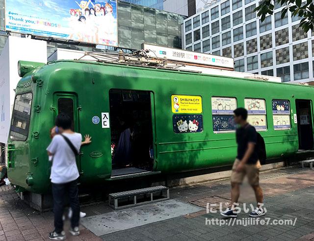 【渋谷駅】仕事の同僚や先方との待ち合わせ場所