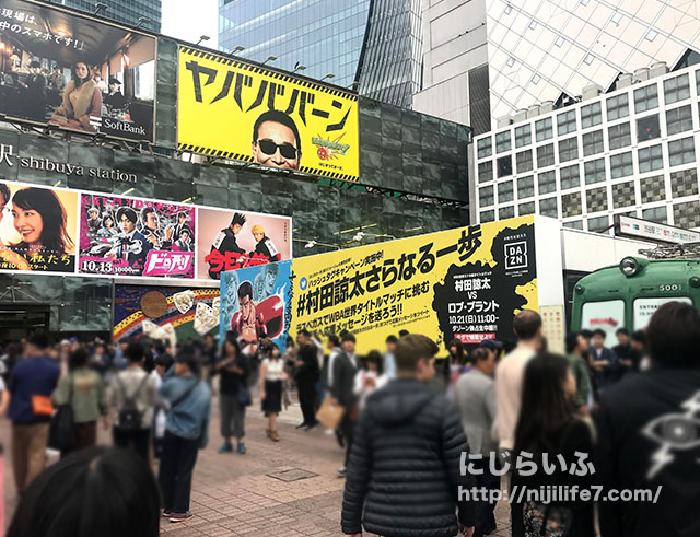 【渋谷駅】彼氏・彼女と待ち合わせ場所はどこがいい?